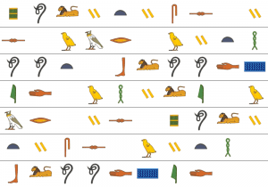 Hieroglyphs with spaces